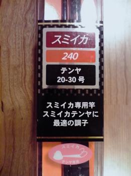 2013110519480000.jpg